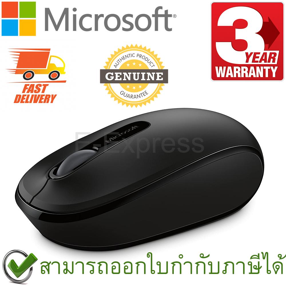Microsoft Wireless Mouse 1850 เมาส์ไร้สาย สีดำ ของแท้ ประกันศูนย์ 3ปี (Black)
