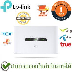 TP-Link M7300 POCKET WIFI MIFI 4G UNLOCKED 150Mbps รองรับ AIS/DTAC/TRUE/TOT/CAT(4G)