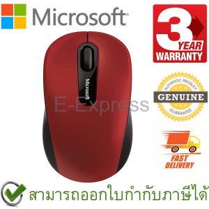 Microsoft Bluetooth® Mobile Mouse 3600 สีแดง ประกันศูนย์ 3ปี ของแท้ เมาส์ไร้สาย (Red)