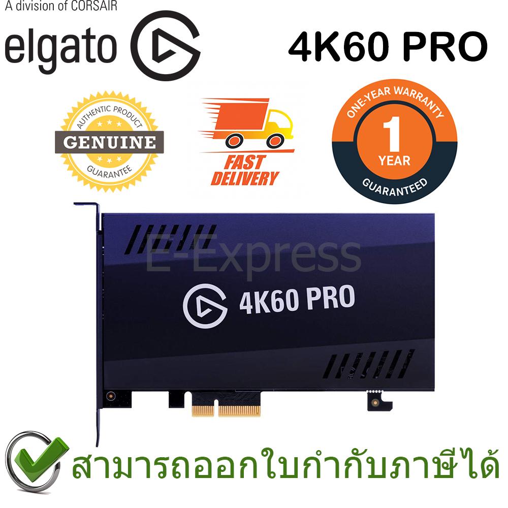 Elgato Game Capture Card 4K60 Pro ของแท้ ประกันศูนย์ 1ปี