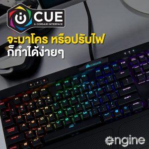Corsair K70 RGB MK.2 Cherry MX Blue Mechanical Gaming Keyboard TH/EN แป้นภาษาไทย/อังกฤษ ของแท้ ประกันศูนย์ 2ปี คีย์บอร์ด เกมส์