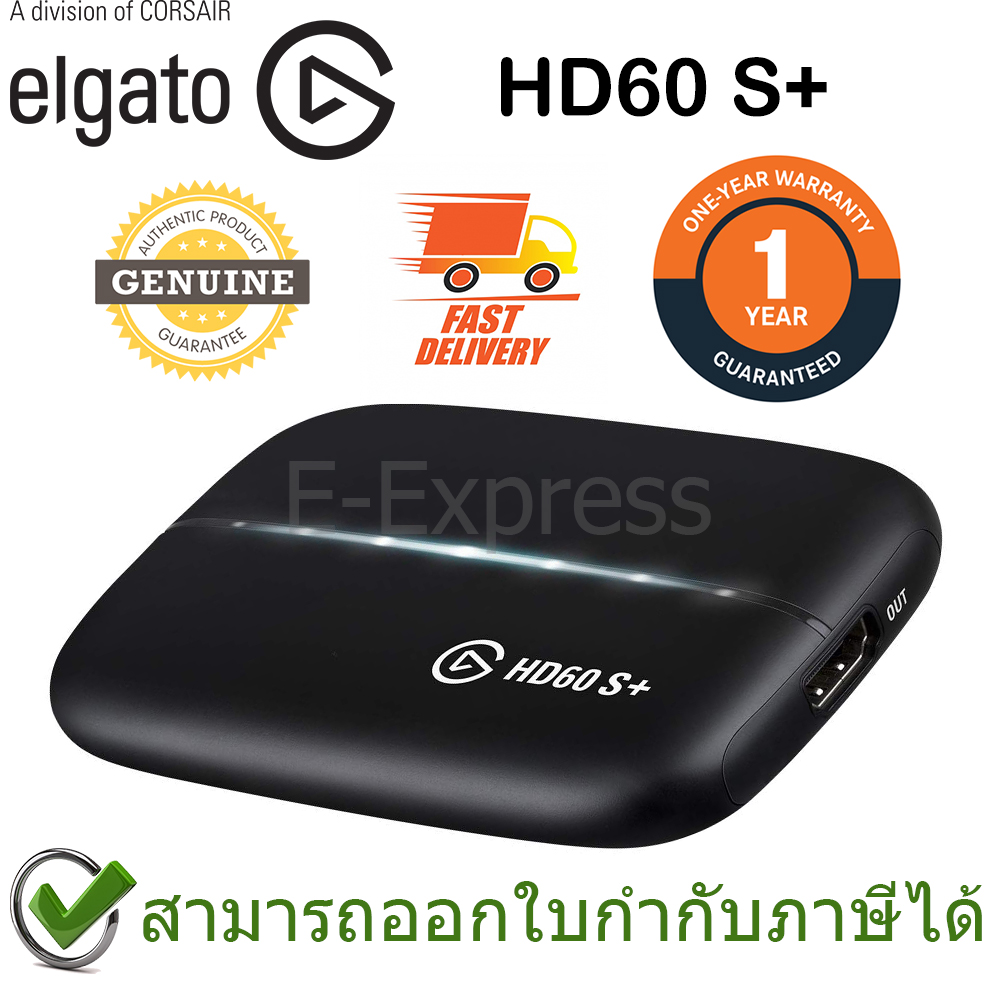 Elgato Game Capture HD60 S+ 1080p60 HDR10 Capture with 4K60 HDR10 Zero-Lag ของแท้ ประกันศูนย์ 1ปี