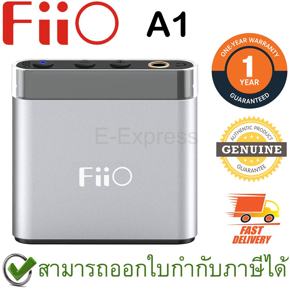 FiiO A1 Portable Headphone Amplifier ของแท้ ประกันศูนย์ 1ปี แอมป์พกพาจิ๋ว สำหรับมือถือ เครื่องเล่นเพลง