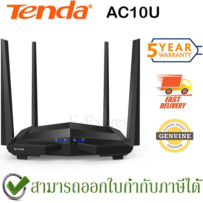 Tenda AC10U Wireless AC1200 Dual Band Gigabit ของแท้ ประกันศูนย์ 5ปี