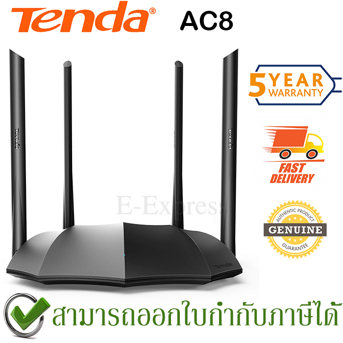 Tenda AC8 AC1200 Dual-band Gigabit Wireless Router 2.4GHz 300Mbps , 5GHz 867Mbps ของแท้ ประกันศูนย์ 5ปี