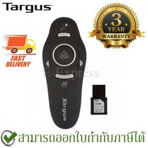 TARGUS Wireless Presenter Laser Pointer ประกันศูนย์ 3ปี ของแท้ รุ่น AMP16AP