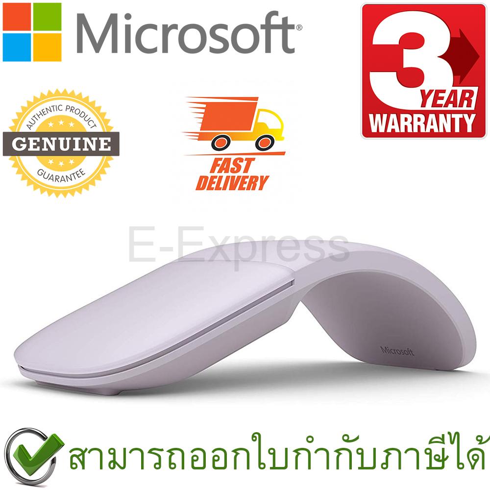 Microsoft Arc Touch Bluetooth Mouse เมาส์ไร้สาย สีม่วง ของแท้ ประกันศูนย์ 3ปี (Lilac)