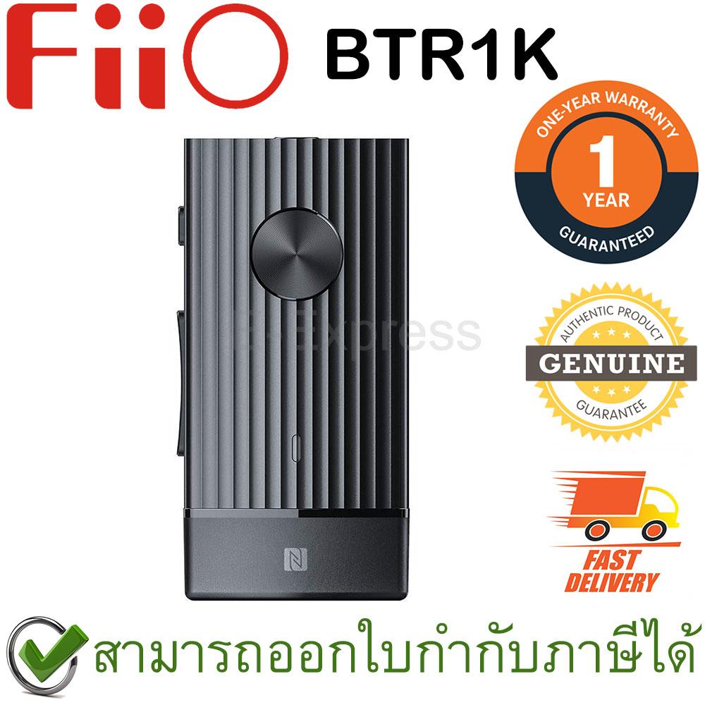 FiiO BTR1K Bluetooth 5.0 Portable Headphone Amplifier DAC/AMP รองรับอุปกรณ์ iOS Android ของแท้ ประกันศูนย์ 1ปี