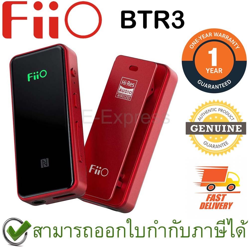 FiiO BTR3 Bluetooth 5.0 Portable Headphone Amplifier DAC/AMP สีแดง รองรับอุปกรณ์ iOS Android ของแท้ ประกันศูนย์ 1ปี