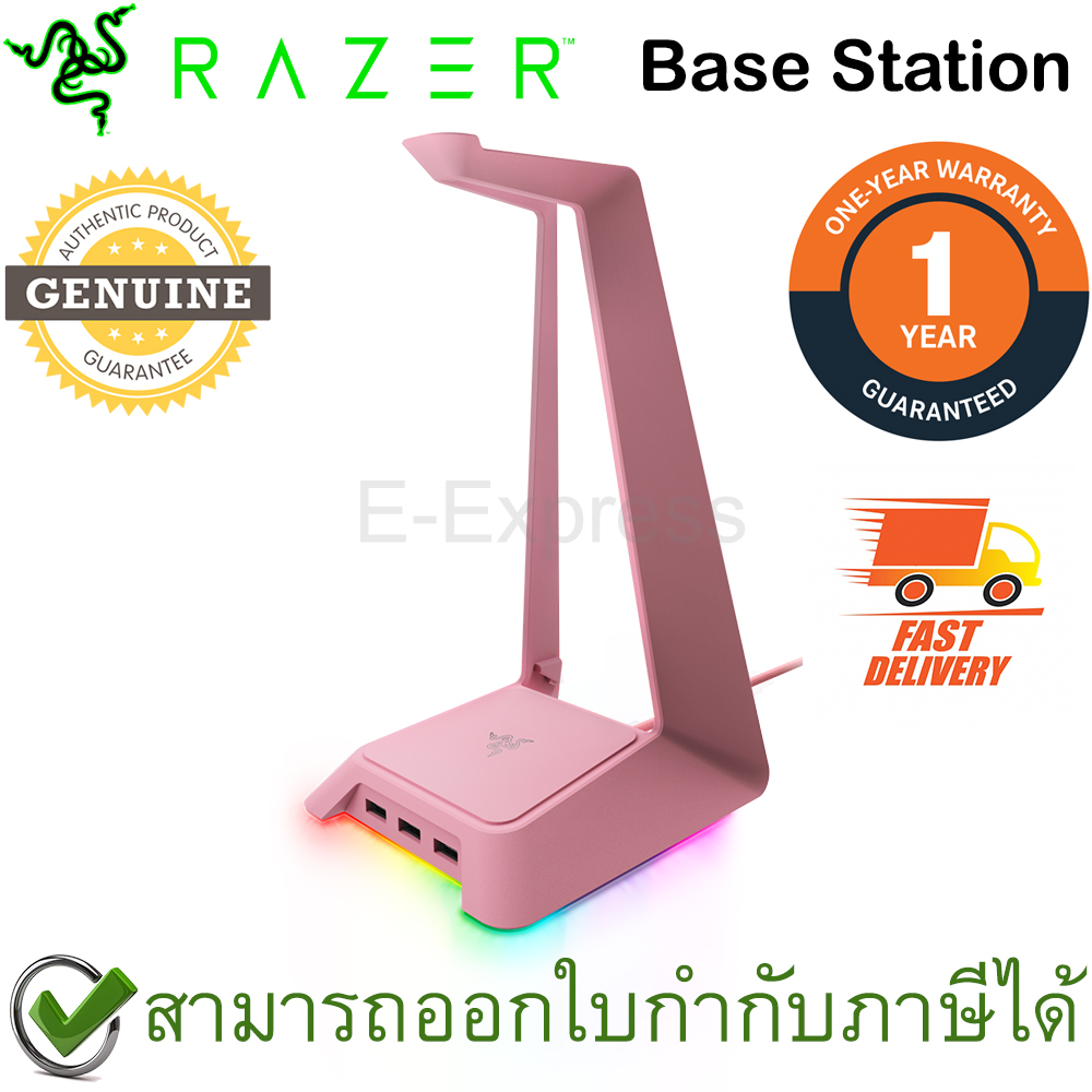 Razer Base Station Chroma - Quartz Edition Gaming Headset Stand ของแท้ ประกันศูนย์ 1ปี ที่วางหูฟังสีชมพู มีไฟ RGB