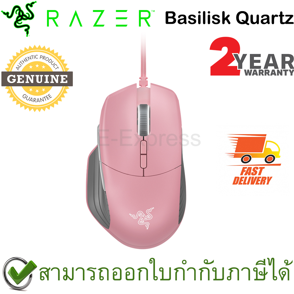 Razer Basilisk Gaming Mouse - Quartz Edition ประกันศูนย์ 2ปี ของแท้ สีชมพู เมาส์เล่นเกม FPS