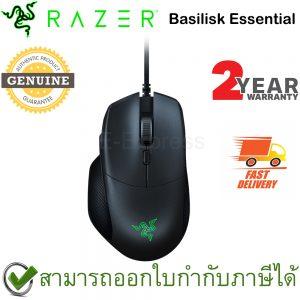 Razer Basilisk Essential Gaming Mouse ประกันศูนย์ 2ปี ของแท้ เมาส์เล่นเกม