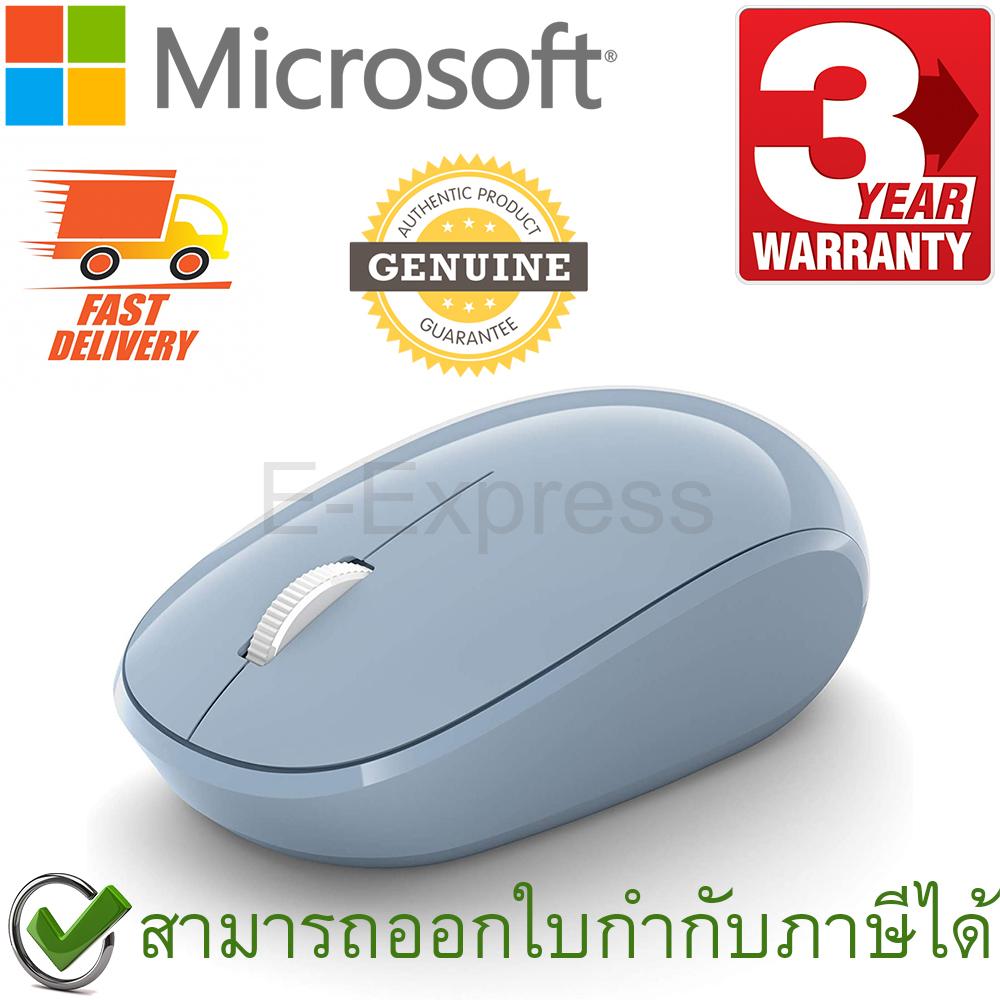 Microsoft Bluetooth Mouse เมาส์ไร้สาย สีฟ้า ของแท้ ประกันศูนย์ 3ปี (Blue)
