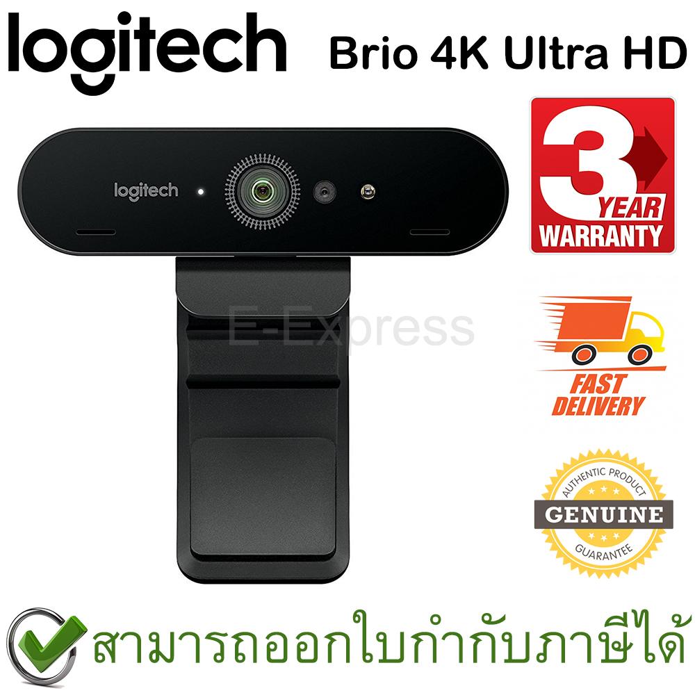 Logitech BRIO Webcam กล้องเว็บแคม 4K Ultra HD พร้อมด้วย RightLight™ 3 ที่มี HDR ของแท้ รับประกันศูนย์ 3ปี