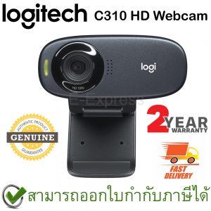 Logitech C310 HD Webcam ของแท้ ประกันศูนย์ 2ปี เว็บแคม
