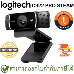 Logitech C922 Pro Steam Webcam ของแท้ ประกันศูนย์ 1ปี เว็บแคม 1080P Full HD