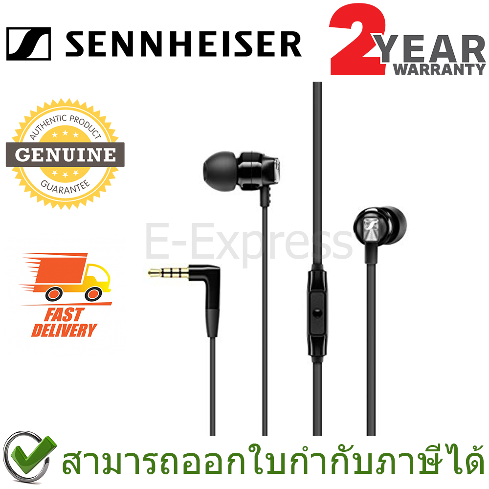 Sennheiser หูฟังแบบอินเอียร์ รุ่น CX 300s สีดำ ของแท้ ประกันศูนย์ 2ปี (Black)