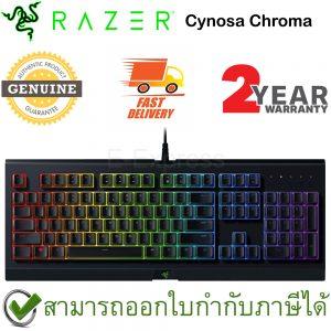 Razer Cynosa Chroma – Multi-color Gaming Keyboard แป้นภาษาไทย/อังกฤษ ของแท้ ประกันศูนย์ 2ปี คีย์บอร์ด เกมส์