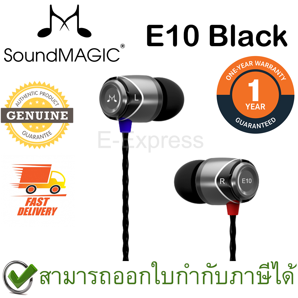 Soundmagic E10 หูฟัง In-Ear Noise Isolating Hi-Fi Award สีดำ ของแท้ ประกันศูนย์ 1ปี (Black)