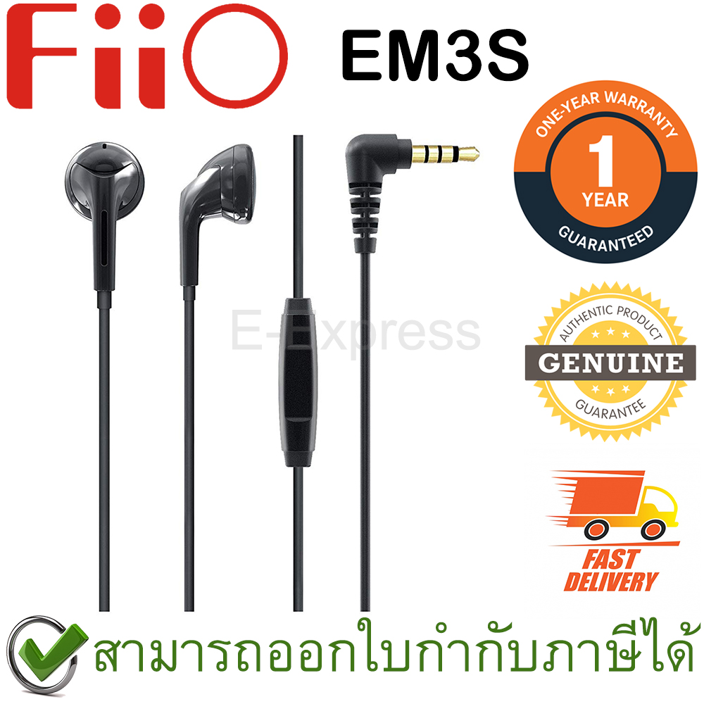 FiiO EM3S Earbuds with In-Line Controls and Mic หูฟังทรง Classic เสียงดี ของแท้ ประกันศูนย์ 1ปี