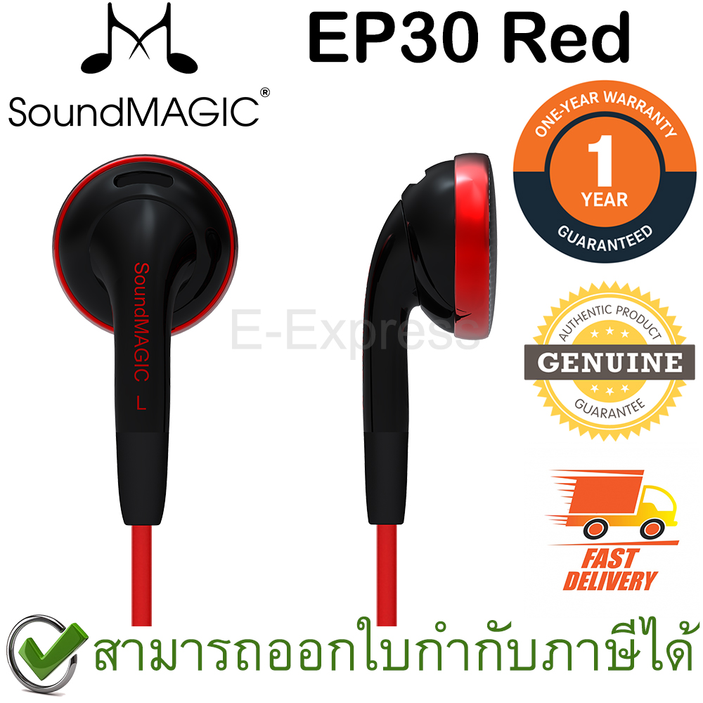 Soundmagic EP30 หูฟัง Dynamic Stereo Earbuds สีแดง ของแท้ ประกันศูนย์ 1ปี (Red)
