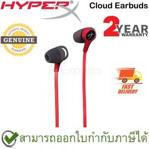 HyperX Cloud Earbuds สีแดง ประกันศูนย์ 2ปี ของแท้ หูฟังเอียบัด หูฟังสำหรับเล่นเกม (Red) (HX-HSCEB-RD)