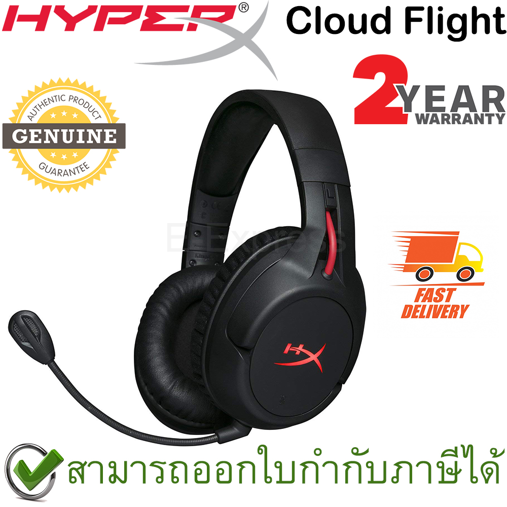 HyperX Cloud Flight Wireless Gaming Headset ประกันศูนย์ 2ปี ของแท้ หูฟังสำหรับเล่นเกม