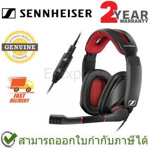 Sennheiser GSP 350 Gaming Headset ประกันศูนย์ 2ปี ของแท้ หูฟังสำหรับเล่นเกม