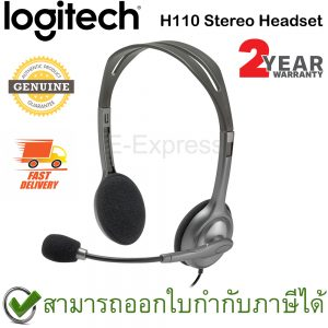 Logitech H110 Stereo Headset ประกันศูนย์ 2ปี ของแท้