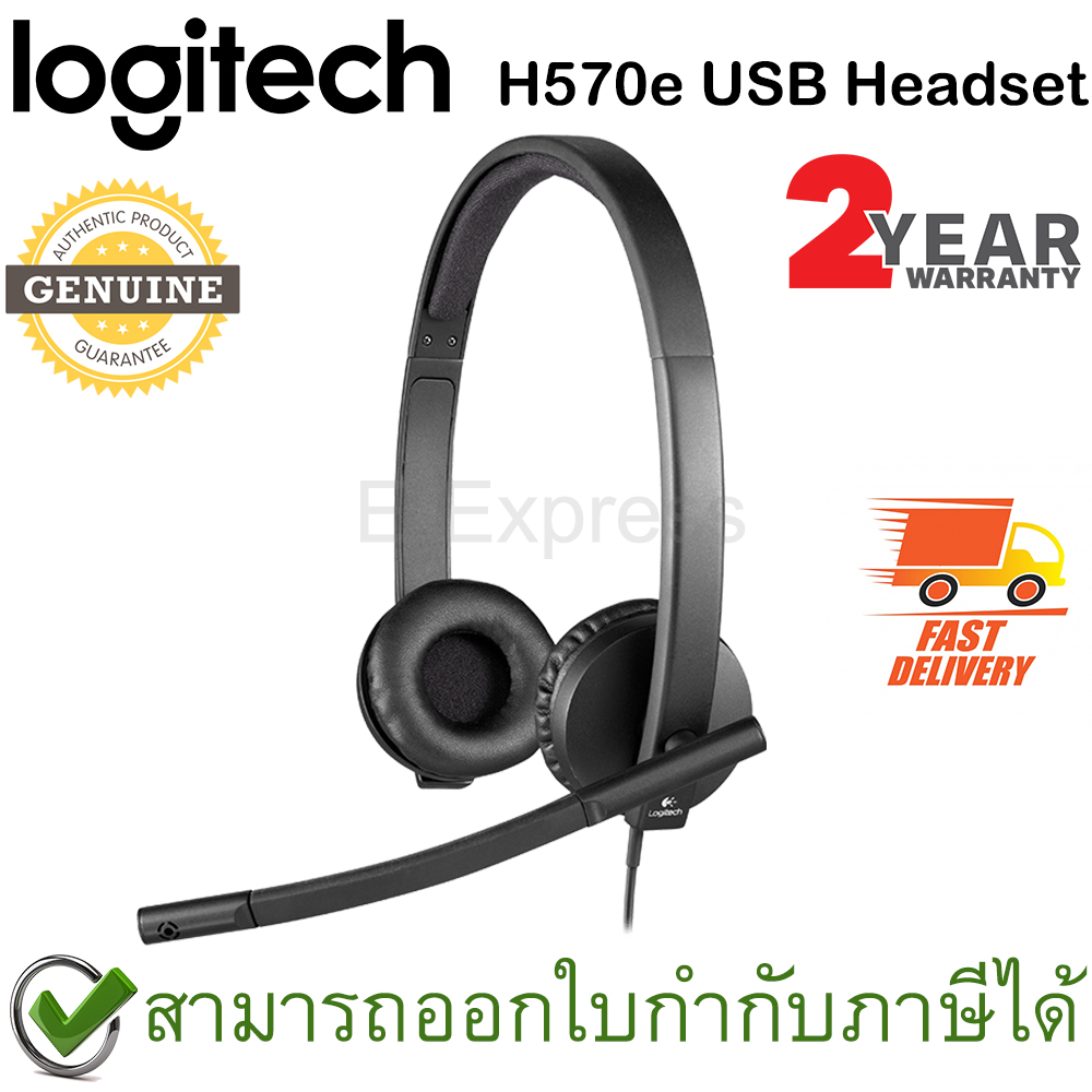 Logitech Headset H570e USB Stereo ของแท้ ประกันศูนย์ 2ปี