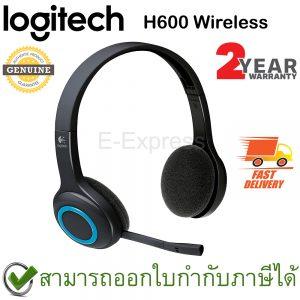 Logitech H600 Wireless Headset ประกันศูนย์ 2ปี ของแท้ หูฟัง