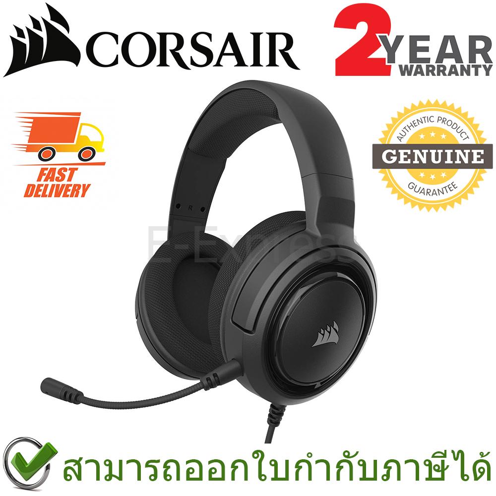 Corsair HS35 Stereo Gaming Headset สีดำ ประกันศูนย์ 2ปี ของแท้ หูฟังสำหรับเล่นเกม (Black)