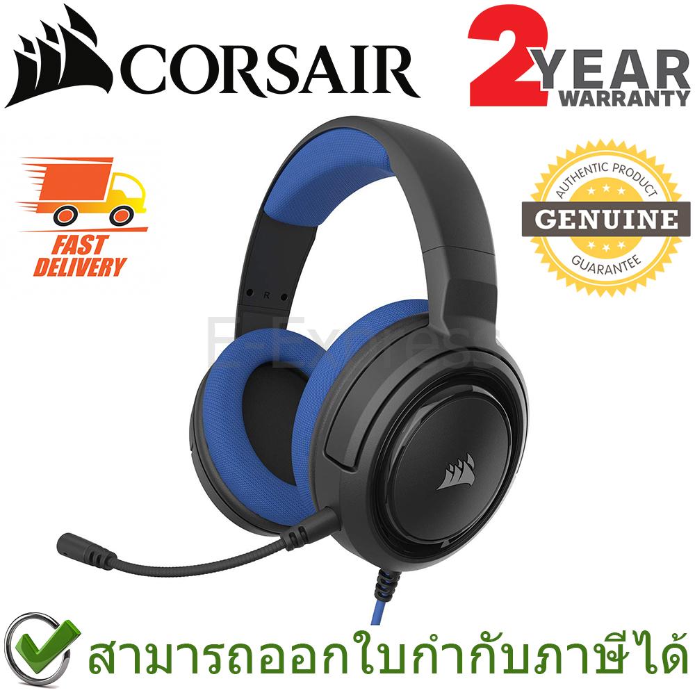 Corsair HS35 Stereo Gaming Headset สีฟ้า ประกันศูนย์ 2ปี ของแท้ หูฟังสำหรับเล่นเกม (Blue)