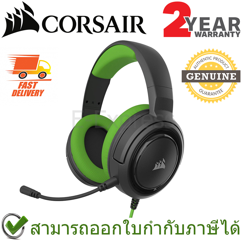 Corsair HS35 Stereo Gaming Headset สีเขียว ประกันศูนย์ 2ปี ของแท้ หูฟังสำหรับเล่นเกม (Green)