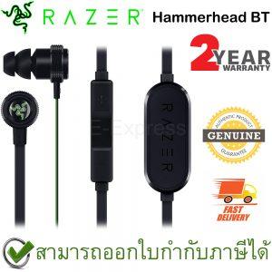 Razer Hammerhead BT Bluetooth Gaming In-Ear ประกันศูนย์ 2ปี ของแท้ หูฟังบลูทูธ หูฟัง เล่นเกม