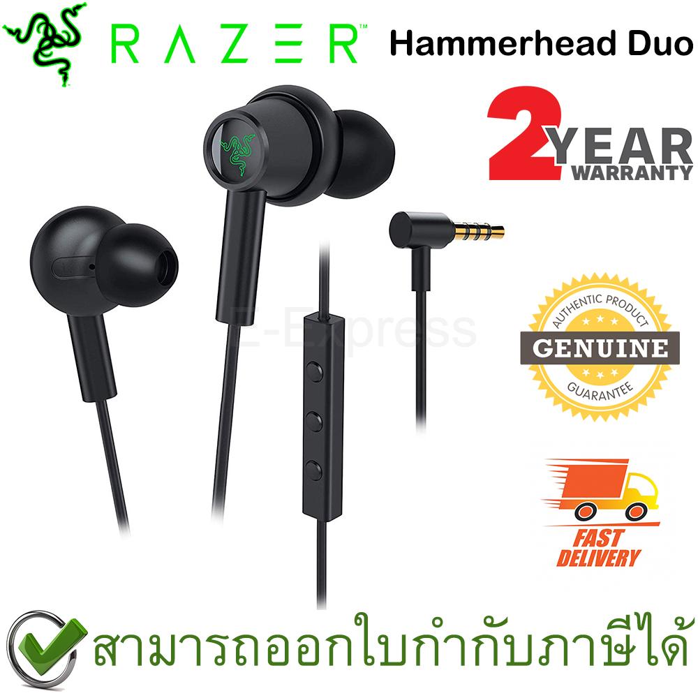 Razer Hammerhead Duo Gaming Headphone หูฟัง In-Ear Dual Drivers ของแท้ ประกันศูนย์ 2ปี