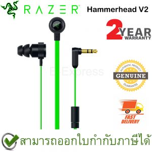 Razer Hammerhead V2 Gaming In-Ear ประกันศูนย์ 2ปี ของแท้ หูฟัง เล่นเกม