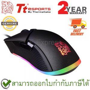 Tt eSPORTS IRIS RGB Optical Gaming Mouse ประกันศูนย์ 1ปี ของแท้ เมาส์เล่นเกม