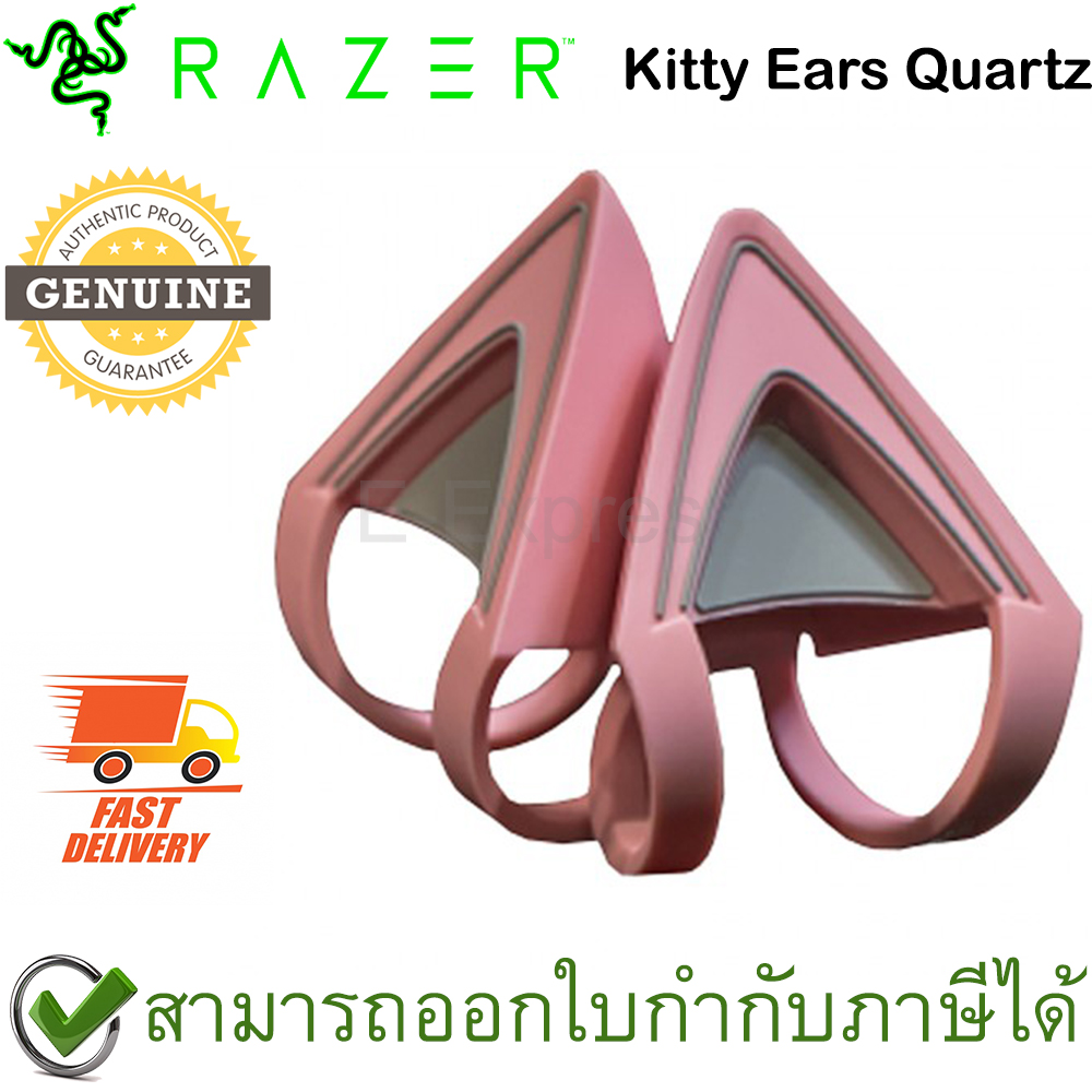 Razer Kitty Ears Gaming Gear Accessories For Kraken [Quartz] หูแมว สีชมพู สำหรับหูฟัง Kraken Quartz