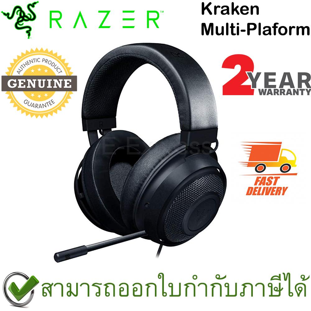 Razer Kraken Multi-Platform Gaming Headset สีดำ ประกันศูนย์ 2ปี ของแท้ หูฟังสำหรับเล่นเกม (Black)