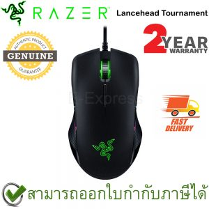 Razer Lancehead Tournament Edition Chroma ประกันศูนย์ 2ปี ของแท้ เมาส์เล่นเกม