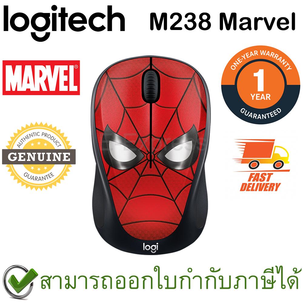Logitech M238 Marvel Collection Wireless Mouse SpiderMan ลายสไปเดอร์แมน ลิขสิทธิ์แท้ ประกันศูนย์ 1ปี ของแท้