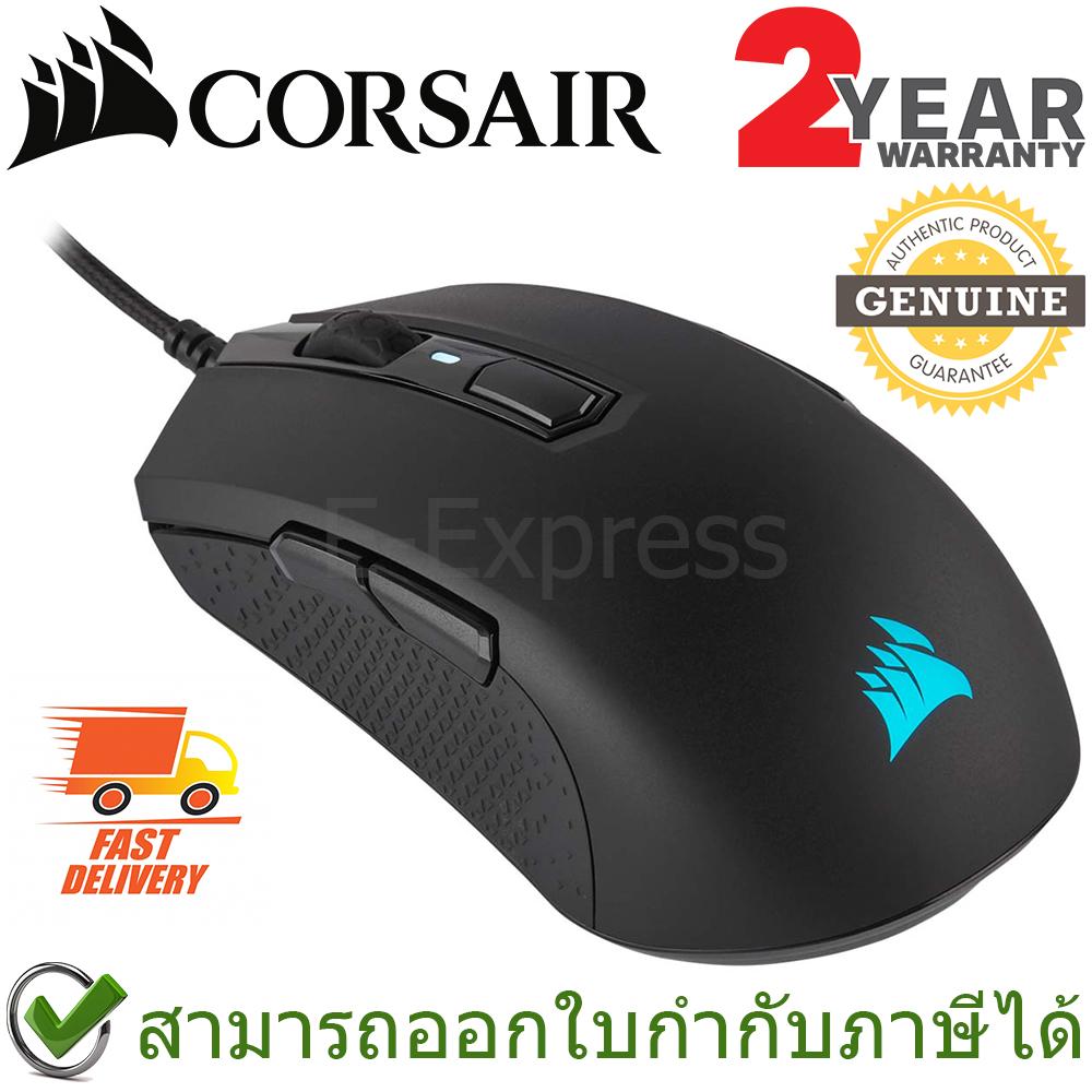 Corsair M55 RGB Pro Wired Gaming Mouse ของแท้ ประกันศูนย์ 2ปี (Black)