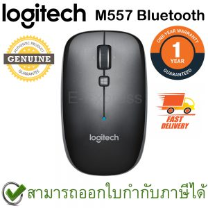 Logitech M557 Bluetooth Mouse สีดำ ประกันศูนย์ 1ปี ของแท้ (Dark Grey)