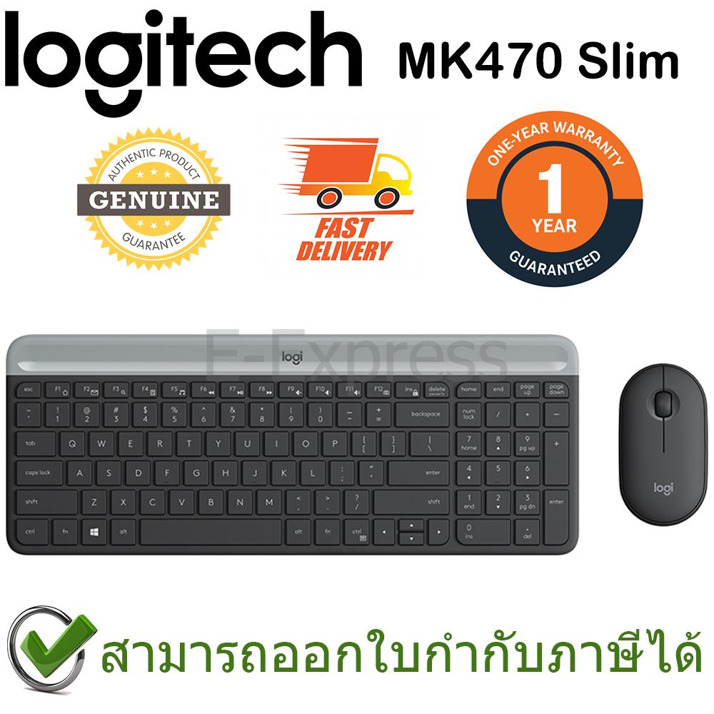 Logitech Wireless Keyboard and Mouse รุ่น MK470 Slim สีดำ แป้นภาษาไทย/อังกฤษ ของแท้ ประกันศูนย์ 1ปี เมาส์และคีย์บอร์ด ไร้สาย (Black)