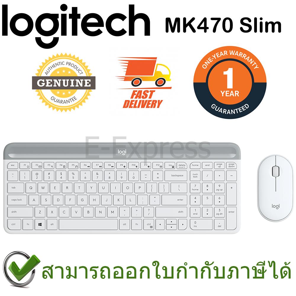Logitech Wireless Keyboard and Mouse รุ่น MK470 Slim สีขาว แป้นภาษาไทย/อังกฤษ ของแท้ ประกันศูนย์ 1ปี เมาส์และคีย์บอร์ด ไร้สาย (White)