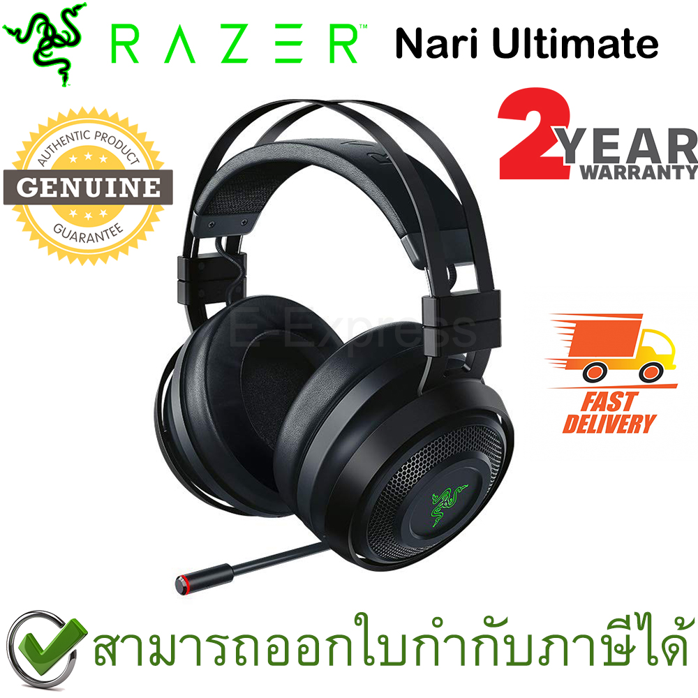 Razer Nari Ultimate Wireless Gaming Headset ประกันศูนย์ 2ปี ของแท้ หูฟังสำหรับเล่นเกม