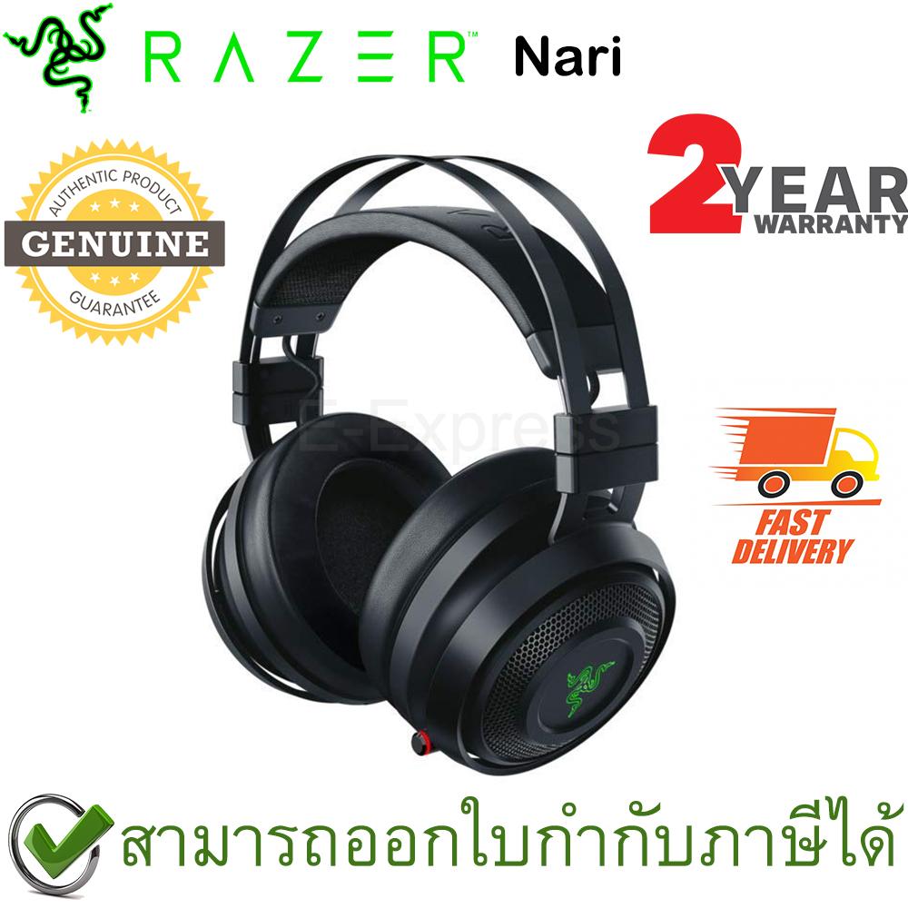 Razer Nari Wireless Gaming Headset ประกันศูนย์ 2ปี ของแท้ หูฟังสำหรับเล่นเกม