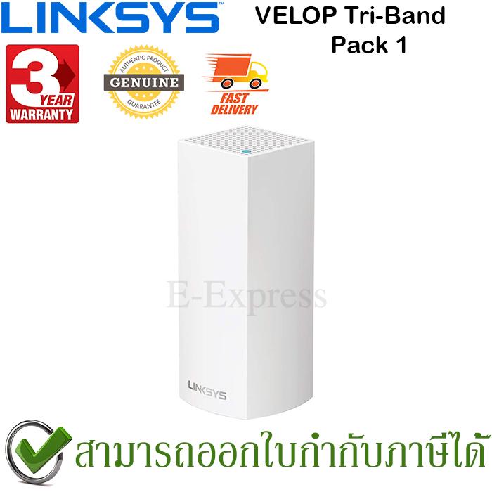 LINKSYS VELOP WHW0301 MESH WI-FI SYSTEM (1-PACK) DYNAMIC TRI-BAND AC2200 ของแท้ ประกันศูนย์ 3ปี
