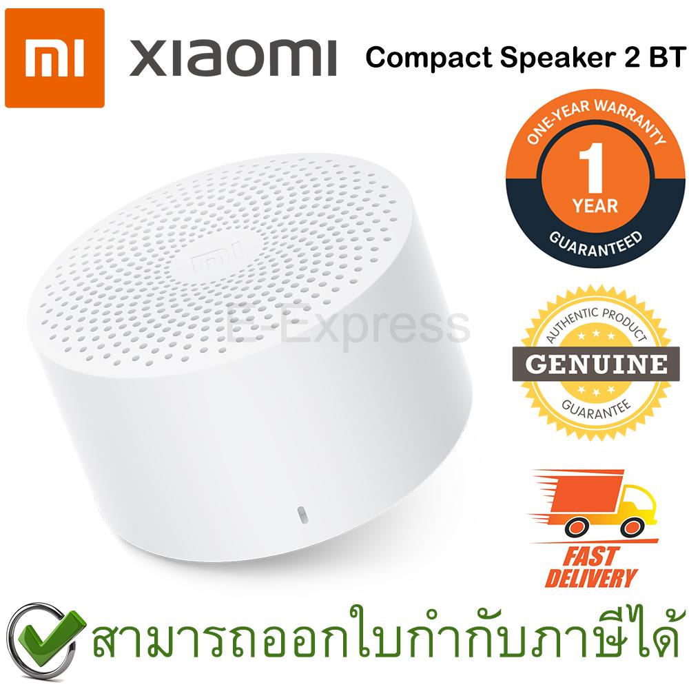 Xiaomi Mi Compact Bluetooth Speaker 2 ของแท้ ประกันศูนย์ 1ปี